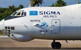 Казахстанская Sigma Airlines выполнила рейс в Ливию
