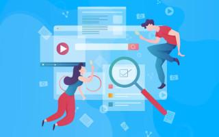 Как организовать продвижение сайтов?