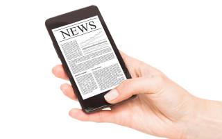 Почему важно изучать новости Кыргызстана