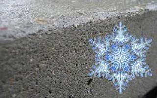 Противоморозные добавки в бетон – добиться качества просто