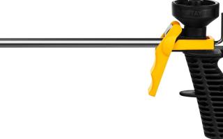Как выбрать пистолет для пены?